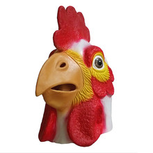 Hot selling Halloween Theater Props Latex Animal Mask Cock Head Costume