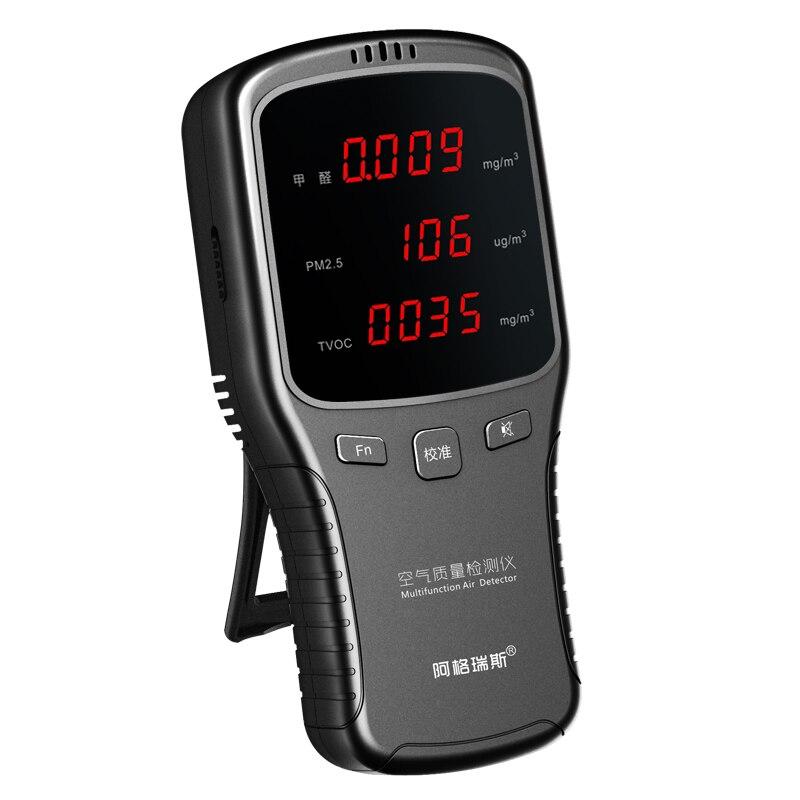 Formaldehyde Detector PM2.5 Indoor Indoor Laser Haze Meter Air Quality Monitoring Instrument