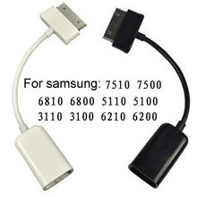 Mini Micro USB Host kabel otg adapter do samsunga Galaxy Tab 2 10.1 8.9 7.7 7.0 uwaga N8000 P7510 P7500 P6800 P5100 P5110(China)