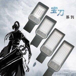 outdoor lamps 400W 300W 200W 1