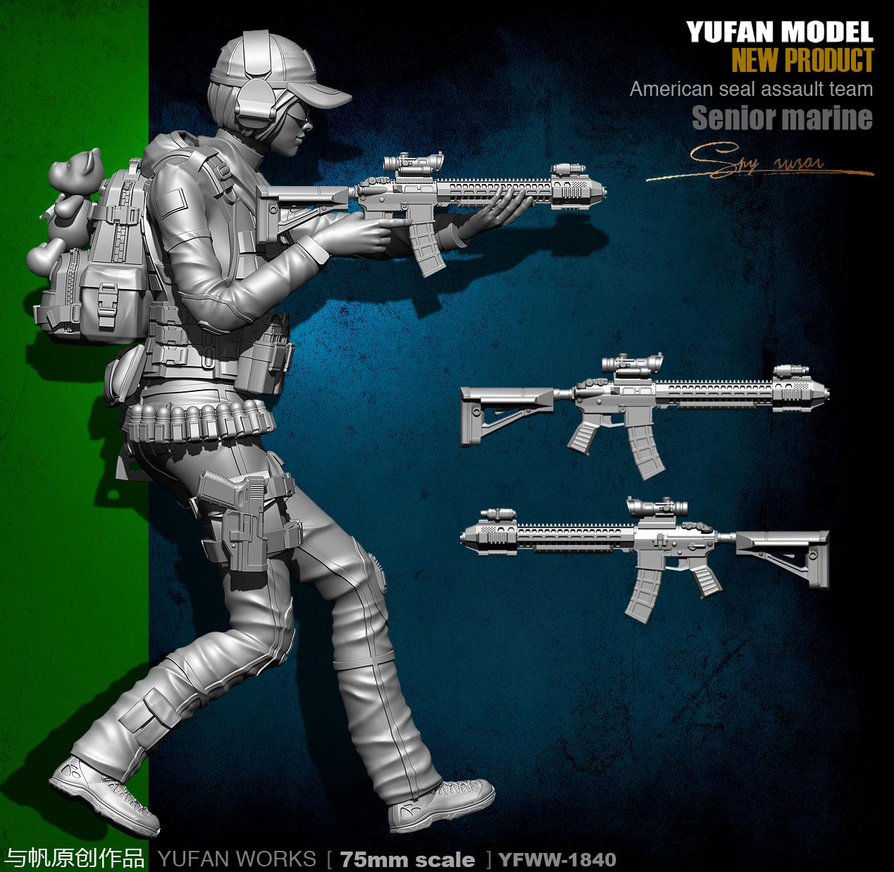 Yufan Model Original 75mm 1/24 Figure Female Seals Resin Soldier YFWW-1840