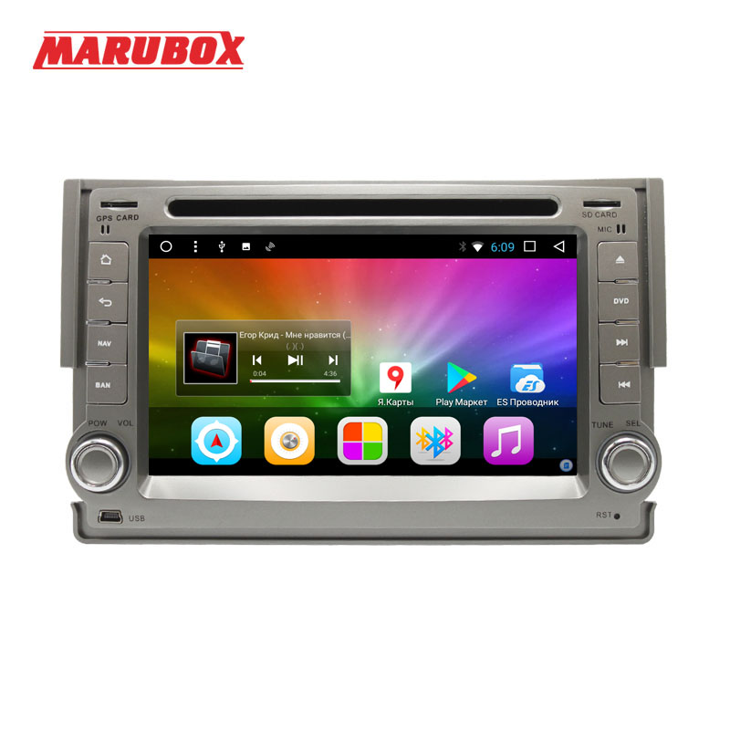 Marubox 6A300T3 Quad Core Android 7 1 Car Multimedia DVD player for Hyundai H1 Grand Starex