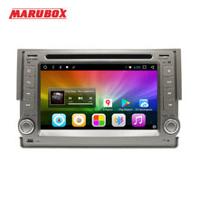 Marubox 6A300T3 Quad Core Android 7.1 Car Multimedia DVD player for Hyundai H1 Grand Starex 2007 - 2015 GPS,DVD, Radio,WiFi BT(China)