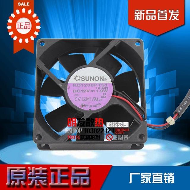 Original 8 cm 8025 1.9 W 12 V poder chassis KD1208PTS1 ventilador de refrigeração 2 fios