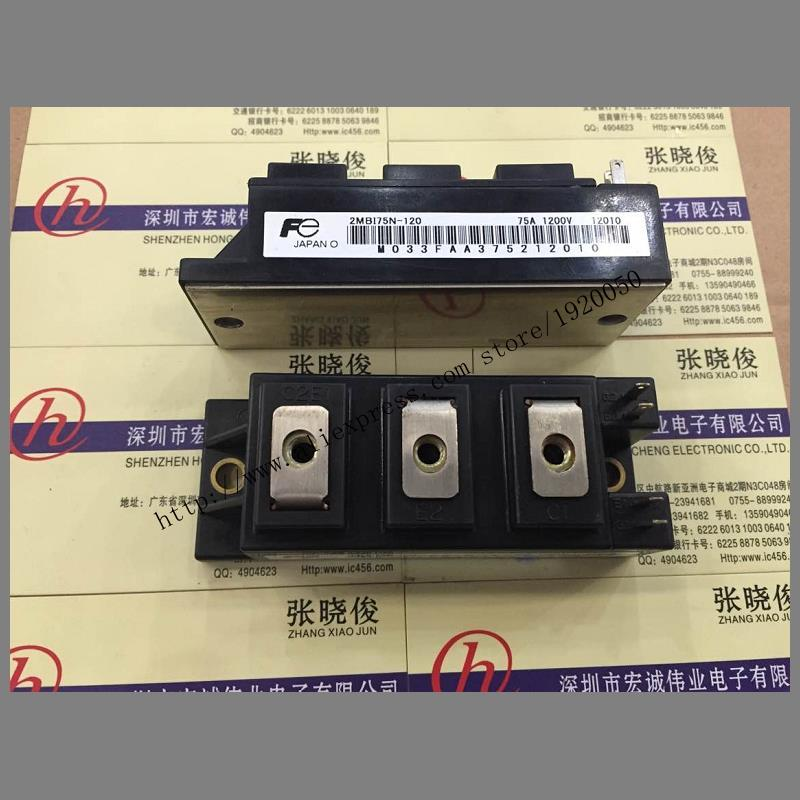 Cheap 2MBI75N-120  supply module Welcome to order !