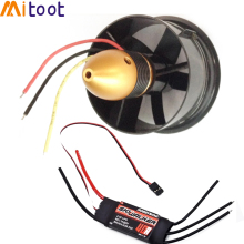 64mm Ducted Fan 5 Blades + 4500KV 320W Brushless Motor Model Airplane with Hobbywing Skywalker 40A ESC