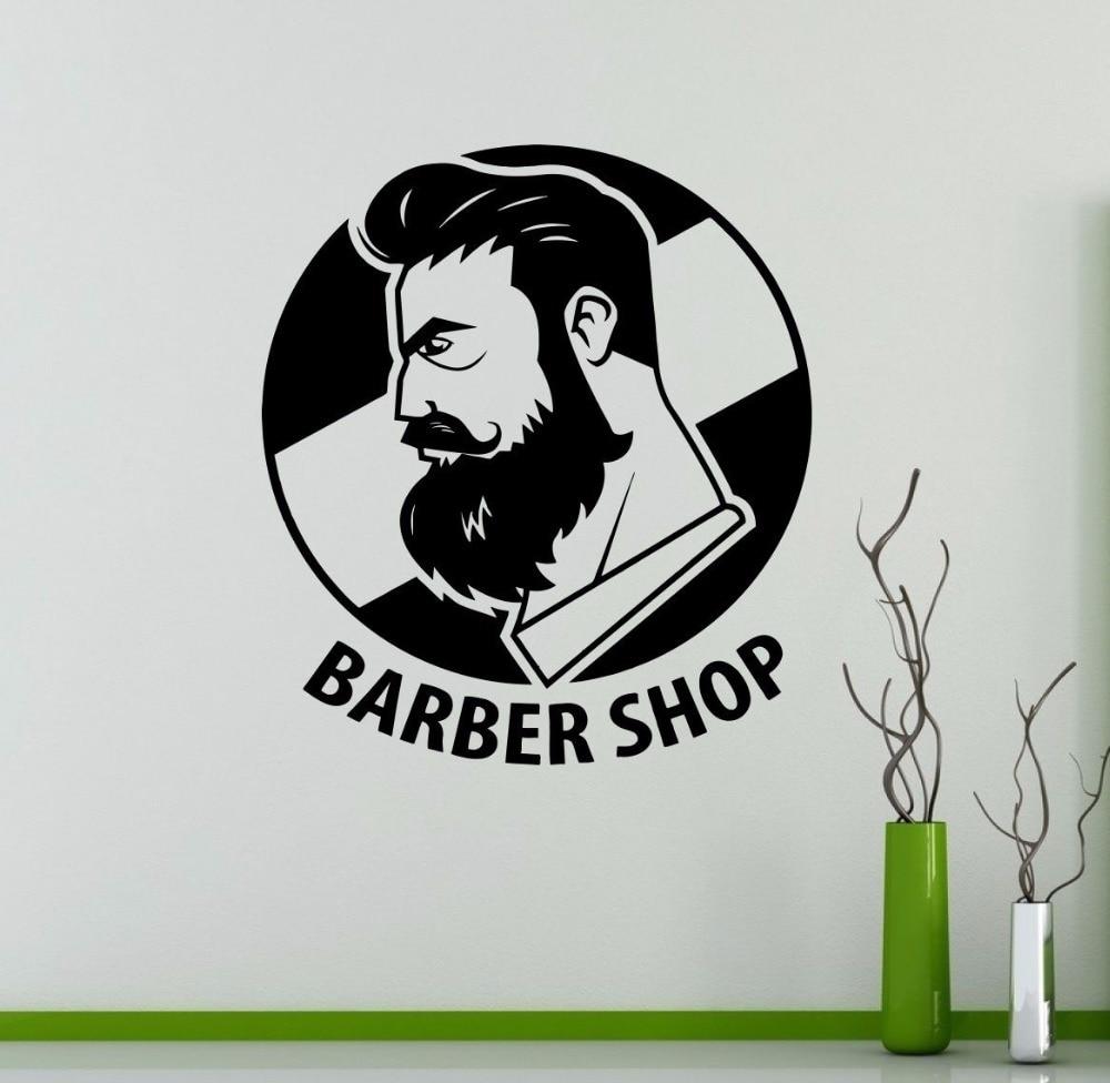 YOYOYU Hair Salon Emblem Vinyl Wall Sticker Beauty Removeable Decal Hairdressing Barbershop Room Decoration ZX305