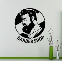 YOYOYU Hair Salon Emblem Vinyl Wall Sticker Beauty Removeable Decal Hairdressing Barbershop Room Decoration ZX305