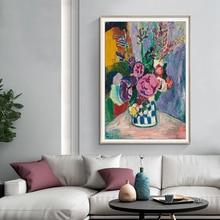 Vintage Matisse peonías flor lienzo pinturas al óleo Master Poster impresiones DIY marco de madera pared arte cuadros cocina hogar Decoración