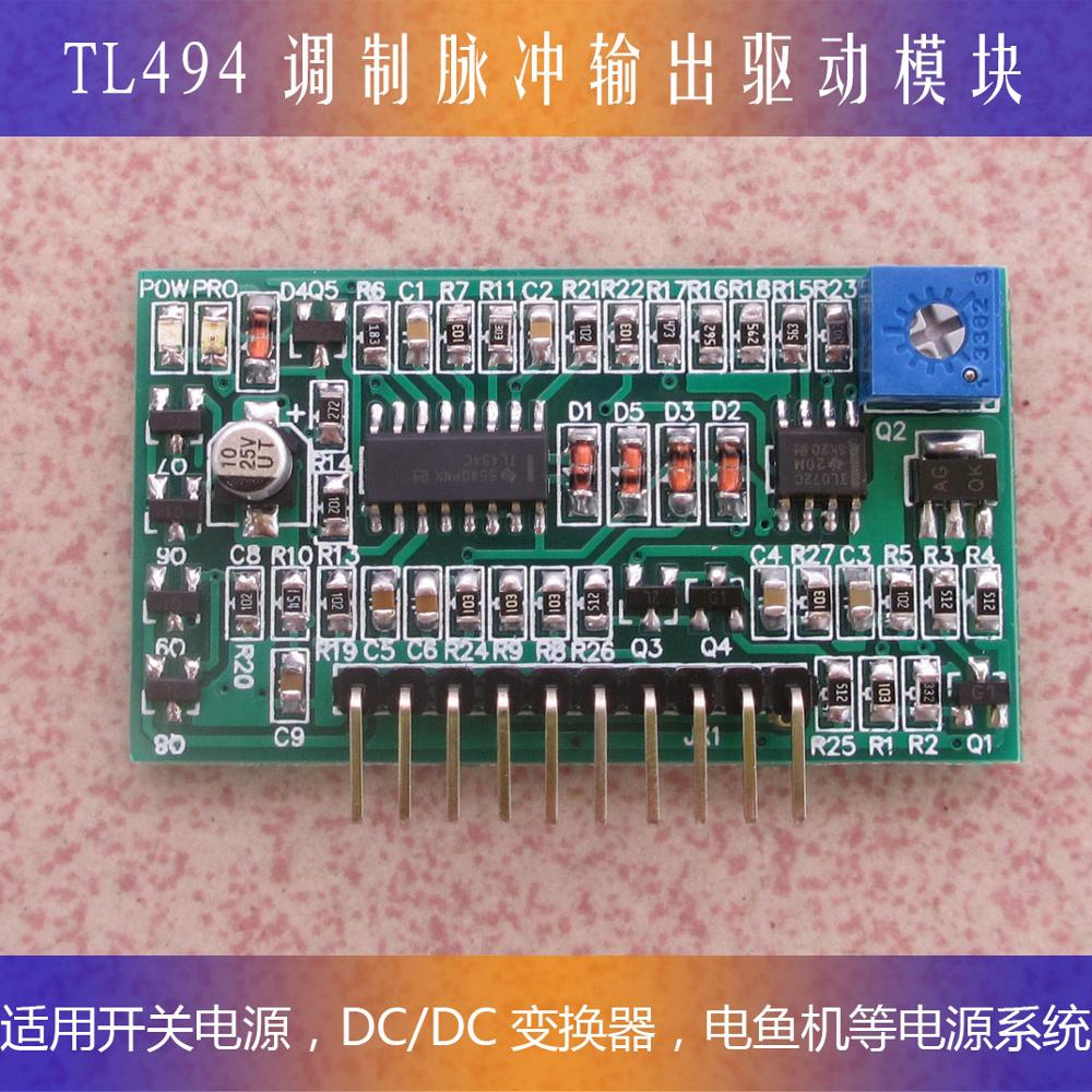 Tl494 Ka7500 Driver Module Power Converter Inverter Drive Board In Circuits Electronic Design Integrated From Components Supplies On Alibaba
