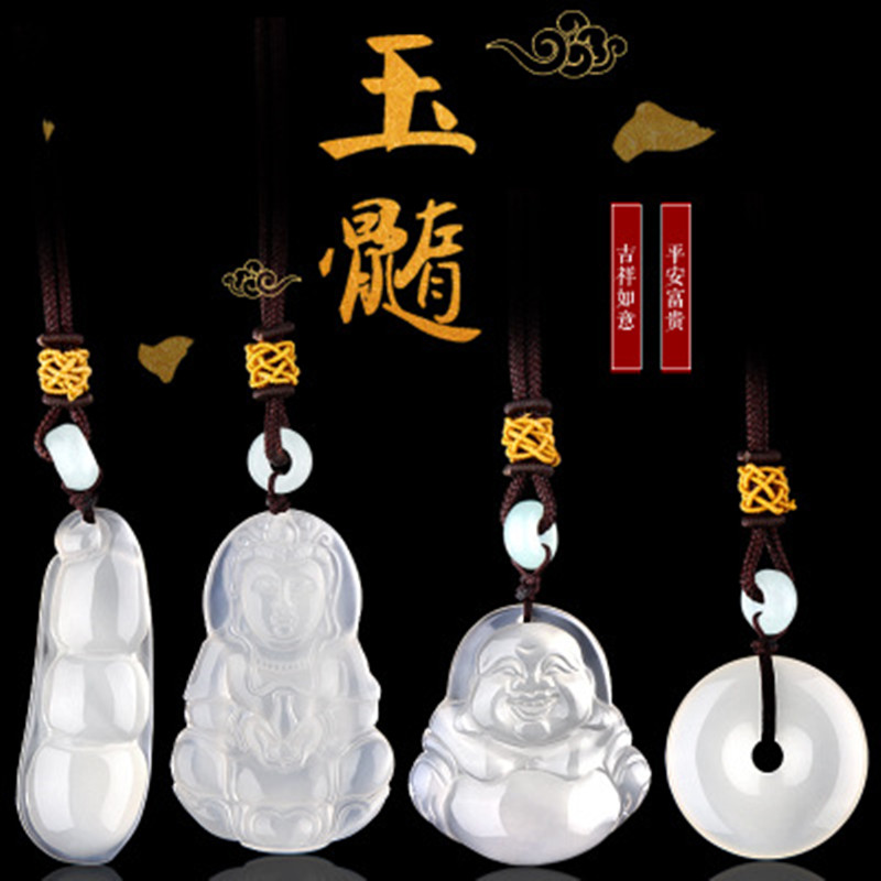 Natural chalcedony safe buckle pendant for girl to send gifts couple white jade emerald Maitreya Buddha Guanyin necklace pendant