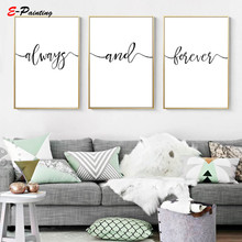 Modern Wall Painting Canvas Always And Forever Sign Minimalist Rustic Art Love Bedroom Decor