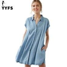Loose Plus Women Denim Dress Short Sleeve A-line Fashion Jean Shirts Dresses Pleated Turn Down Neck Big Size Blue Bow Design