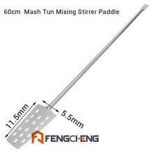 60cm Mash Tun Mixing Stirrer Paddle 304 SS Homebrew Beer Paddle With 15 Holes Home Kitchen Bar Beer Wine Brewing Tools(China)