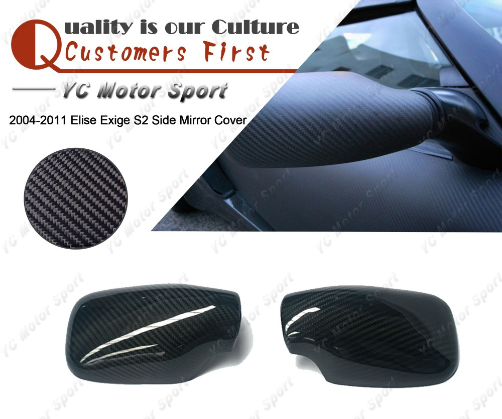 Car Accessories Dry Carbon Fiber Side Mirror Cover Fit For 2004 2011 Elise Exige S2 Side Mirror Cover Trim