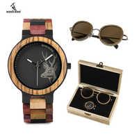 ボボ鳥の木製サングラスとトップブランドレディースメンズクォーツ腕時計スーツプレゼントボックスギフトレロジオ feminino ウッド腕時計