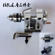 Buy Lathe Tailstock Parts And Get Free Shipping On Aliexpress Com