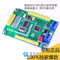 Free shipping    ADS1256 24 bit data conversion 8 channel AD module high precision ADC acquisition data acquisition card