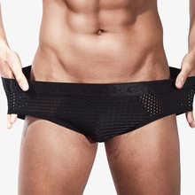 Breathable Mesh Silk Men's Briefs Shorts Underwear Mens Bodysuit Bikini Sexy Und