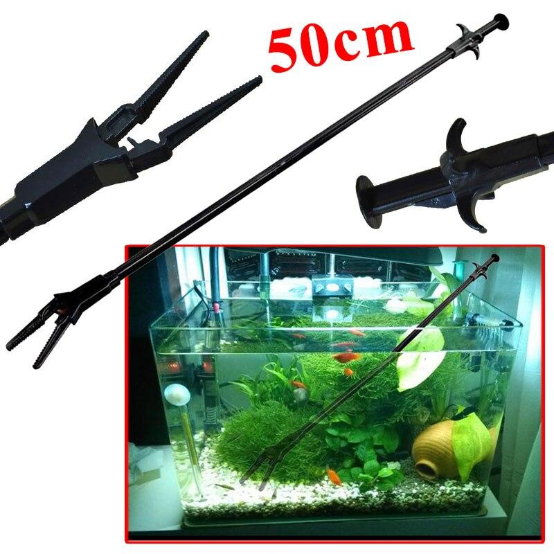 50 см аквариумные водоросли растения зажим Fish Tank Очистка Инструмент Pinchers