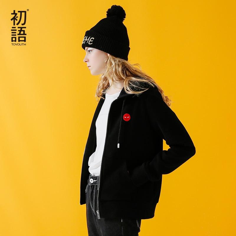 Toyouth vestes à capuche femmes 2018 automne Zipper sweat à capuche manteau décontracté à manches longues polaire dame survêtement