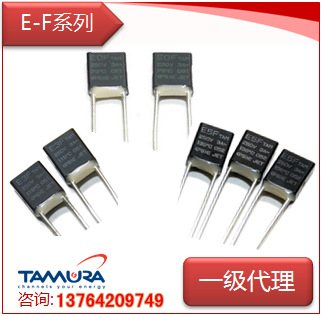 [SA]Japan TAMURA TAM E5F Tamura temperature fuse temperature fuse 3A 136 degrees 250V--500pcs/lot