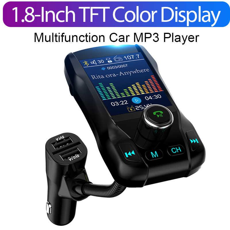 CDEN 車 mp3 プレーヤーカラー画面 1.8 インチ音楽 U ディスク TF カード bluetooth レシーバー aux オーディオ出力の fm トランスミッタ車の充電器