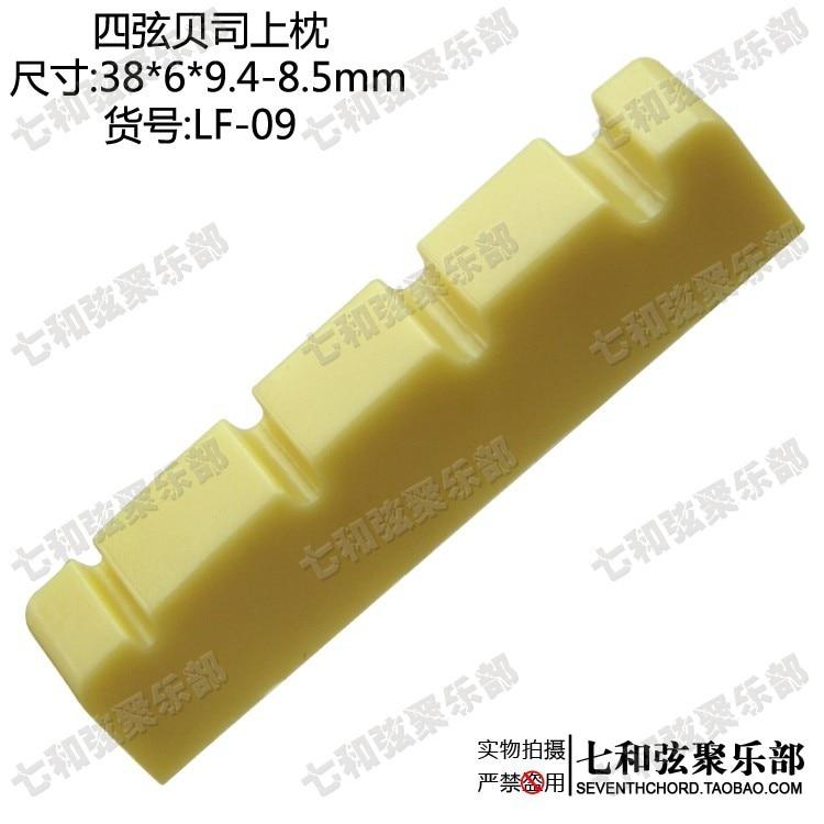 Faint yellow plastics 38 6 8 5 9 4 MM LF 09 fourth string electric bass
