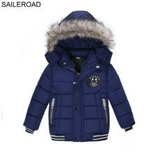 SAILEROAD 2-5Years Autumn Winter Wear Baby Boys Jacket Coat New Cartoon Smiling Face Children Kids Outerwear Jacket Clothing(China)