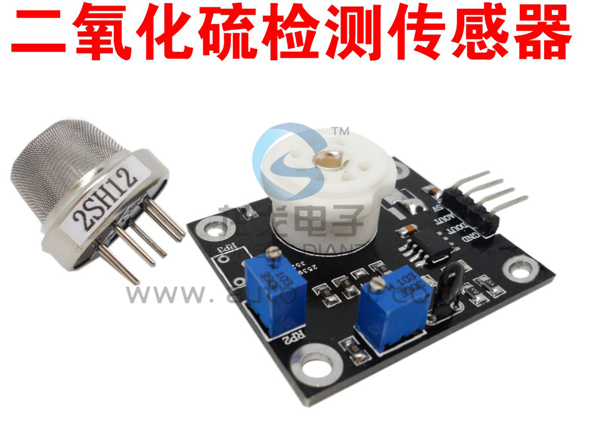 Qualitative detection of gas sensor module for semi - lead dioxide detectionQualitative detection of gas sensor module for semi - lead dioxide detection