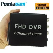 Новейший FHD MDVR 2 канала 1080P Full HD Мобильный DVR 2CH мини AHD DVR Поддержка 2шт 1080p AHD камеры Запись/Макс. 128 ГБ sd-карта