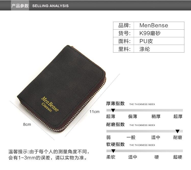 K99_10Menbense Rfid Wallet Blocking Reader Lock ID Bank Card Male Metal Aluminium Credit Card Holder Anti Protect Blocking K99
