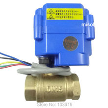 "Моторизованный латунный клапан, G1/"" DN15, 2 варианта, CR05, электрический клапан, моторизованный шаровой клапан"