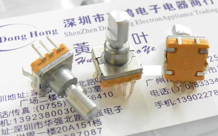 5pcs Elevation EC11 type encoder with switch 30, positioning number 15, pulse shaft length 15mm, press stroke 1.5MM