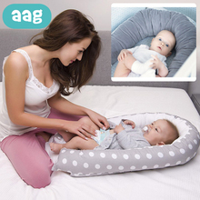 AAG Portable Pure Cotton Baby Nest Cribs Nursery Travel Folding Baby Bed In Bed Foldable Infant Newborn Bassinet with Bumper 40 цена в Москве и Питере