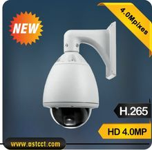 Low price H.265 4MP IP PTZ Camera 360 Degree Rotation 20X Zoom PTZ Camera Vandal proof IP P2P High Speed Dome Camerav