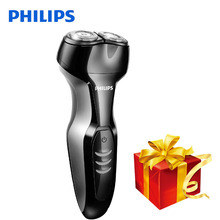 Original Philips S301 Electric Shaver Rotary Washable Function Support  Rechargeable 100-240V Voltage For Men Electric Razor 0dc0a1040b2