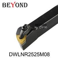 DWLNR2525M08 Turning Tool Holder Boring Bar Internal Turning Tools D TYPE Locked Mini Lathe Tool Holder