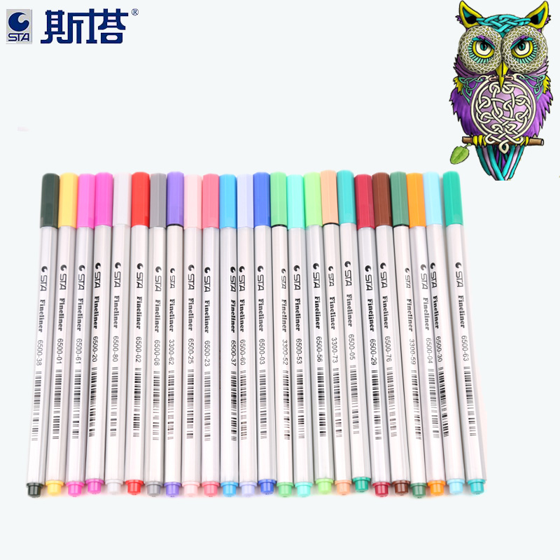 STA 26 Colors 14Pcs Watercolor Art Marker Set Water Soluble Double Color Brush Marker For Animation Design Art Supplies touchnew 60 colors artist dual head sketch markers for manga marker school drawing marker pen design supplies 5type