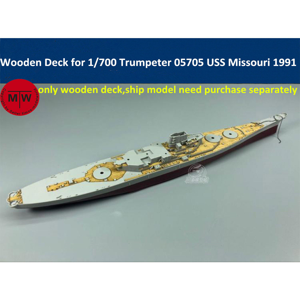 <font><b>1</b></font>/<font><b>700</b></font> <font><b>Scale</b></font> Wooden Deck for Trumpeter 05705 USS BB-63 Missouri 1991 <font><b>Ship</b></font> <font><b>Model</b></font> Kits image