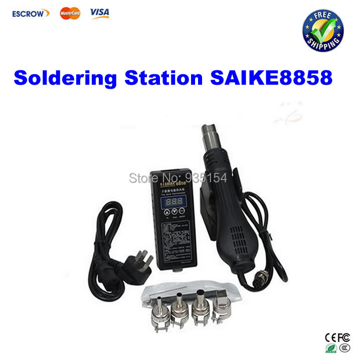 220V Portable soldering station SAIKE8858  Hot Air Blower Heat Gun SAIKE 8858 solder station hot selling portable hot air blower heat gun saike 8858 soldering station saike8858 220v free shipping no tax