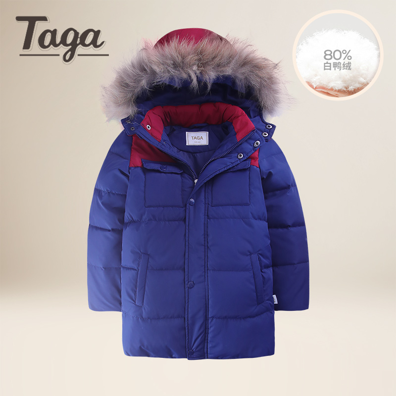 2017 New Long Hooded Boys Winter Jacket Coat White Duck Down Girls Winter Clothes 4-16 Years Baby Boys Coat Warm Jacket 3 color