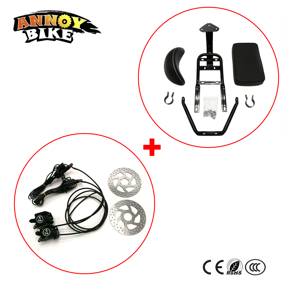 Electric Bike Hydraulic Brake disc Set Harley Scooter Front and Rear Wheel Brake and the Rear seat with seat back seat bracket