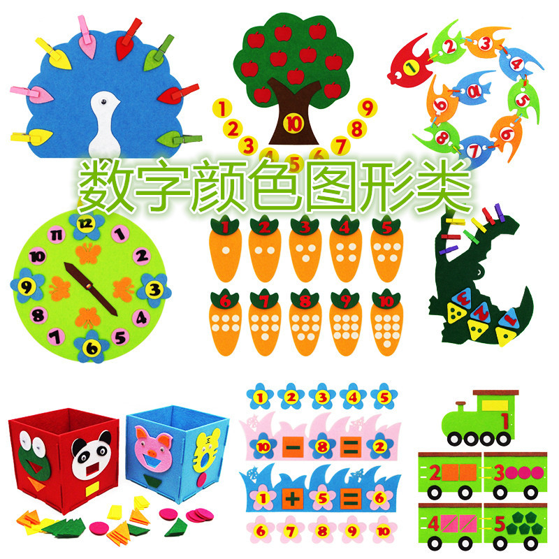 Teaching Kindergarten Manual Diy Weave Cloth Early Learning Education Toys Montessori Teaching Aids Crafts Toys