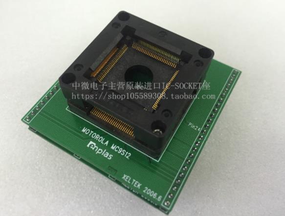 Nouveau TA037 IC adaptateur de prise de Test fonctionnant pour la série SUPERPRO programmeur TA037-084/TQFP112/QFP112 broches