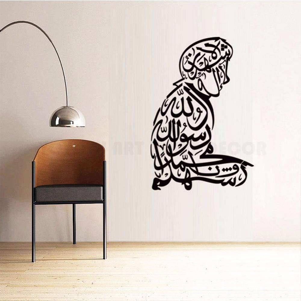 Praying Woman Wall Decal Islamic Muslim Arabic Numbers Vinyl Wall Sticker Home Decoration New Design Islamic Wall Poster AY1520