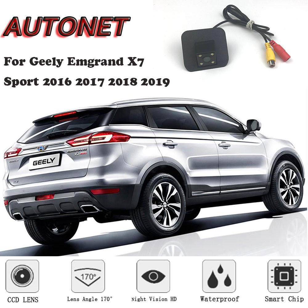 AUTONET Backup Rear View Camera For Geely Emgrand X7 Sport 2016 2017 2018 2019 Night Vision Parking Camera License Plate Camera