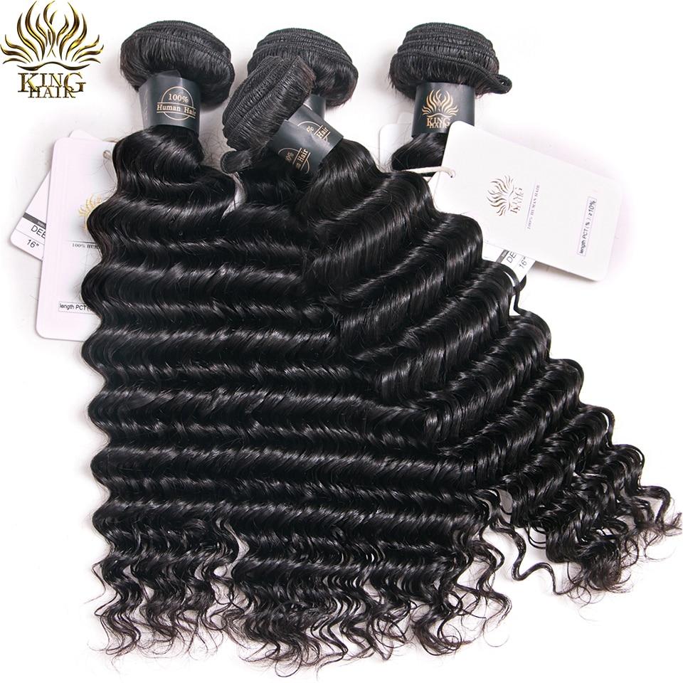 Deep Wave Brazilian Hair Weave Bundles Remy Hair Weaving Human Hair Extension 1B Natural Black 100g