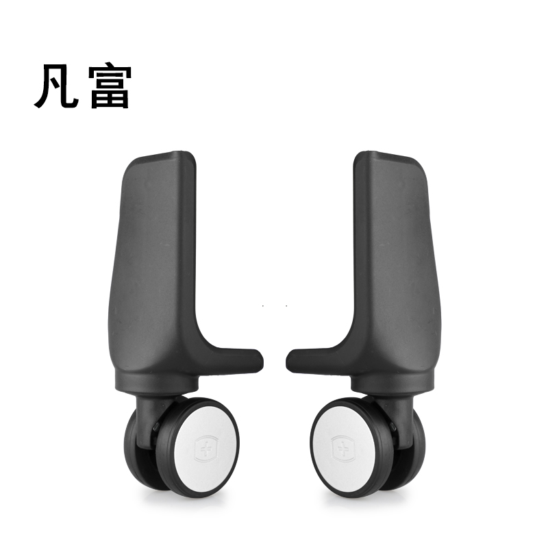 Replacement Suitcase Luggage The Wheels Fashion Accessories Wheels Lockbox Suitcase Luggage Accessories Rolling Mutes Casters
