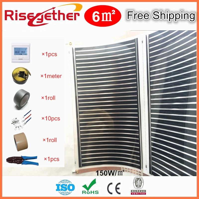 GALAXY Floor Heating System Under Tile Heating Film